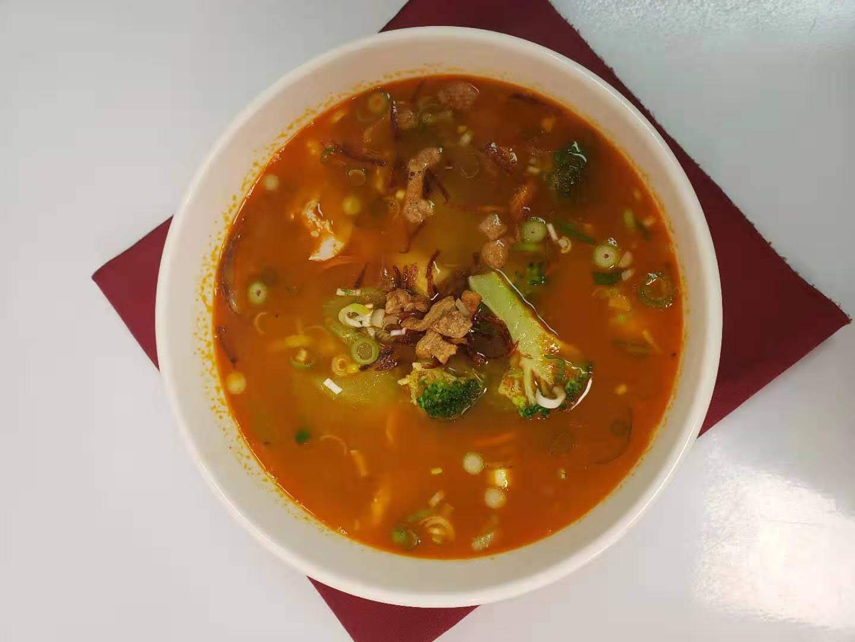 43. Satay Wor Wonton Soup
